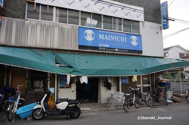 阪急毎日新聞販売所DSC05239