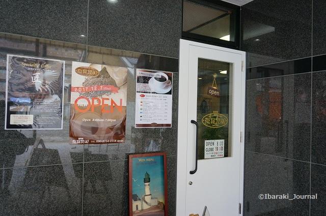 あらびか入口DSC04982