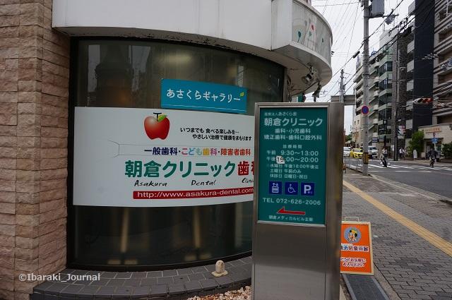 朝倉クリニック建物DSC05094