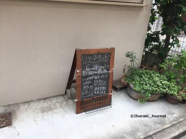 春日商店街フリマ看板IMG_3293