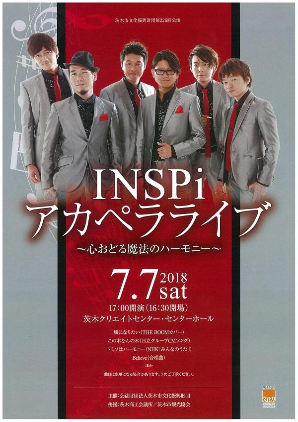 アカペラコンサート226INSPi1