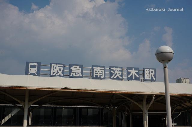 0718阪急南茨木駅西側DSC05560