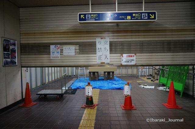 南茨木駅東側は通行禁止DSC05502