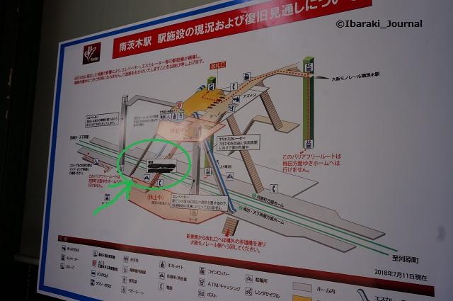 0718南茨木駅の様子案内DSC05554