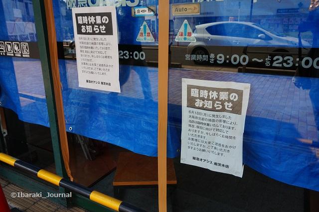 0718南茨木の阪急オアシスDSC05555