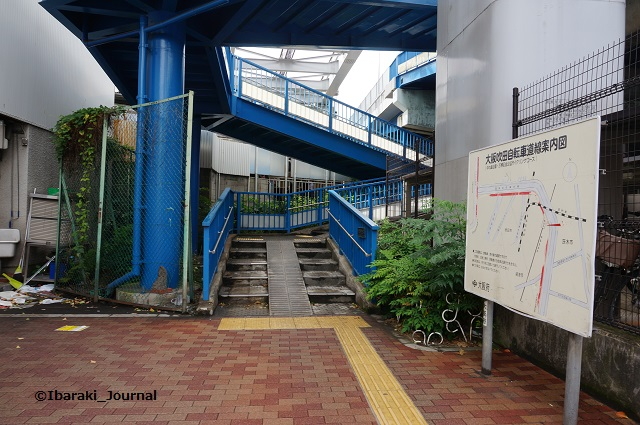 3陸橋への階段DSC05474