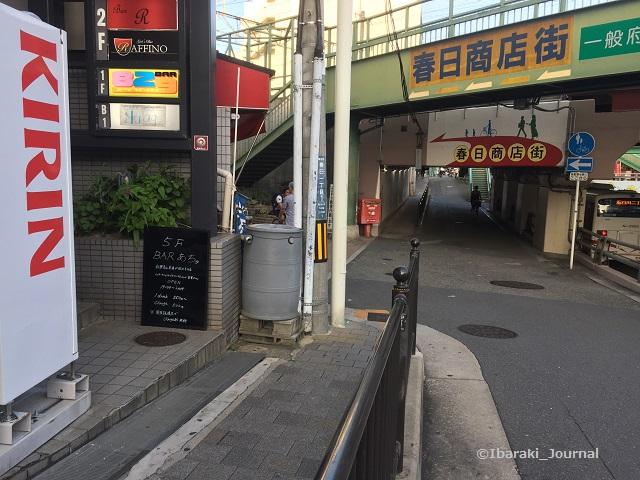 JR茨木バーあちゅ看板IMG_3532