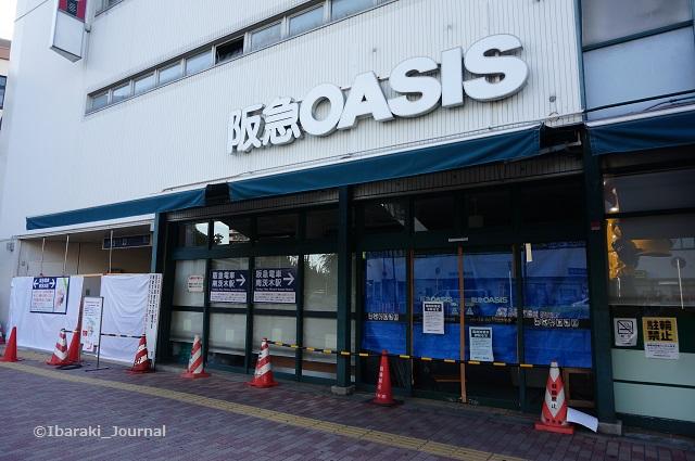 南茨木阪急オアシスDSC05506