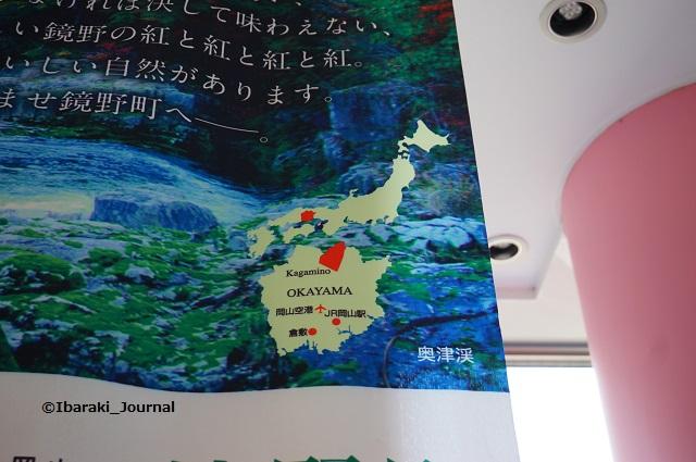 岡山県鏡野町地図DSC05610