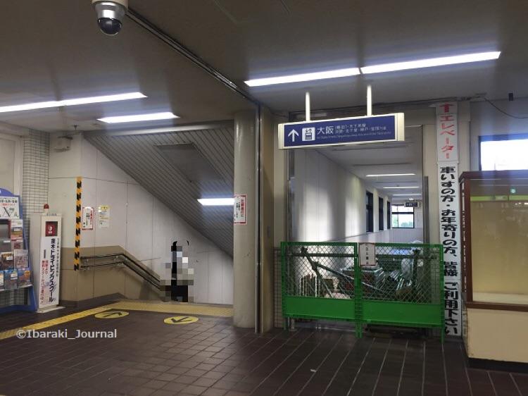 南茨木駅梅田方面階段上からIMG_3519