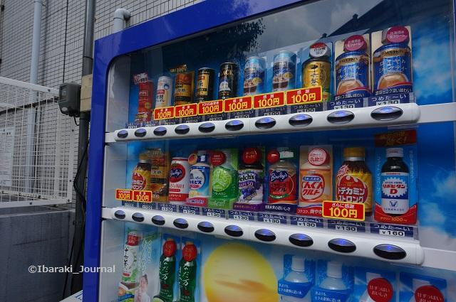 南茨木格安切符そば100円自販機DSC05460