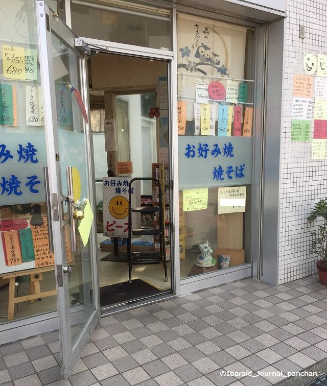 4お好み焼ピースIMG_7314