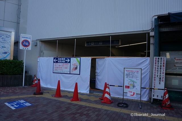 南茨木駅東側の階段のところDSC05507