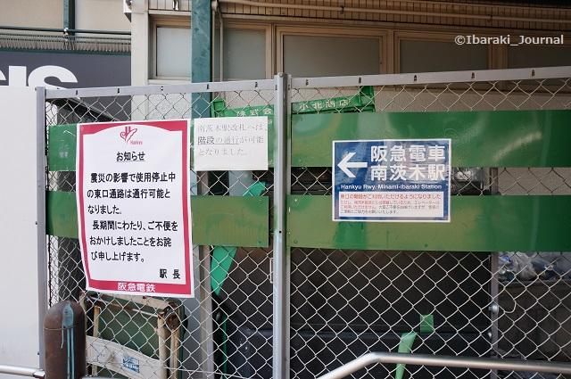 0718南茨木階段のお知らせDSC05551