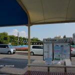 茨木市役所バス停グラウンド前DSC05632
