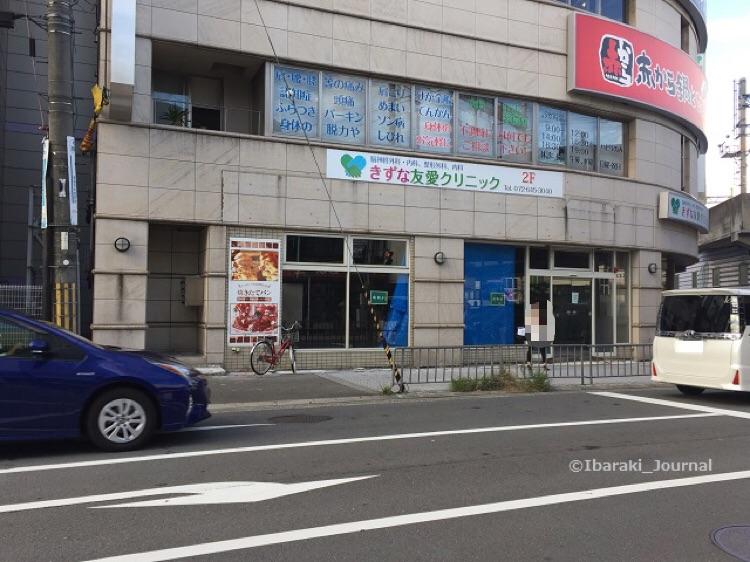 阪急飲食店が入るビルIMG_3503