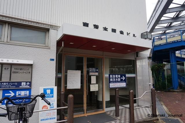 1南茨木ビルのところDSC05456