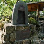はにわ公園銅鐸の鋳型説明DSC05571