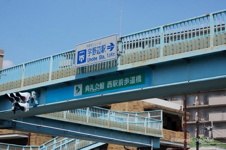 茨木郵便局そば陸橋バナー