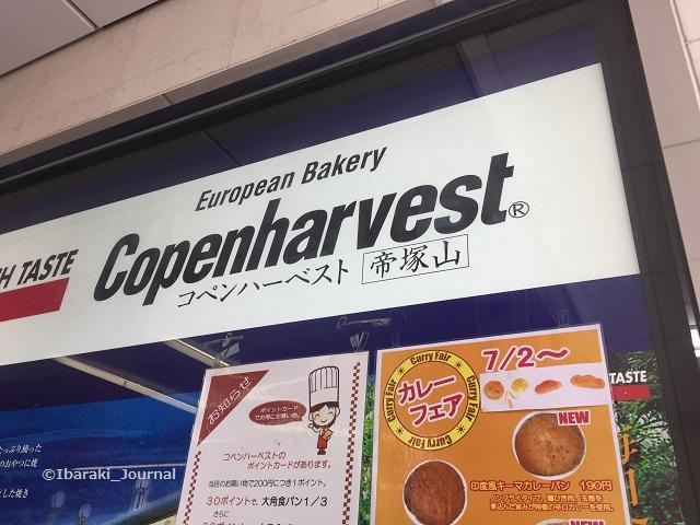 阪急のコペンハーベストIMG_4010