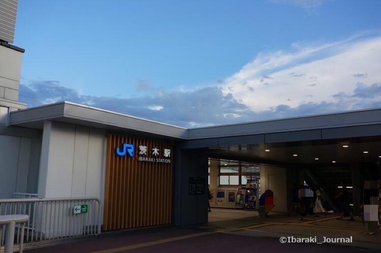 2018年8月JR茨木駅西口DSC05792