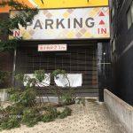 JR茨木前パチンコ屋閉店IMG_4429