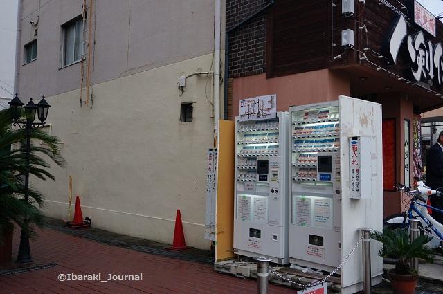 JR茨木八剣伝の格安きっぷ自販機DSC06575