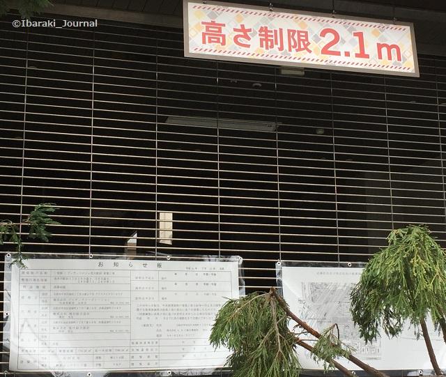 JR茨木東側にマンション建設予定IMG_4430