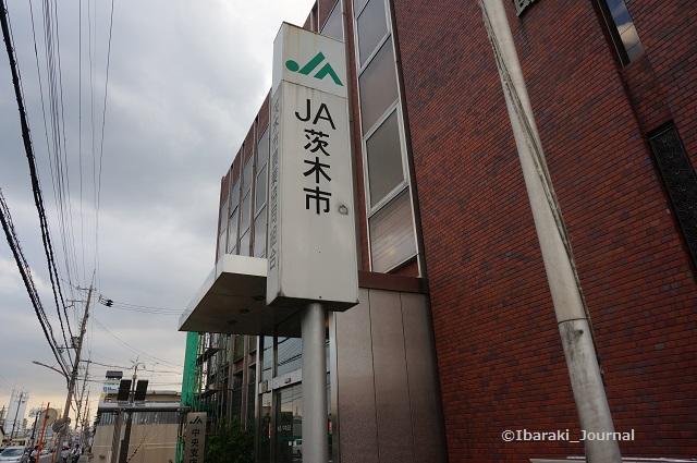 0918JA茨木の建物DSC06310