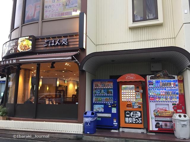 阪急やよい軒のところの自販機IMG_4714