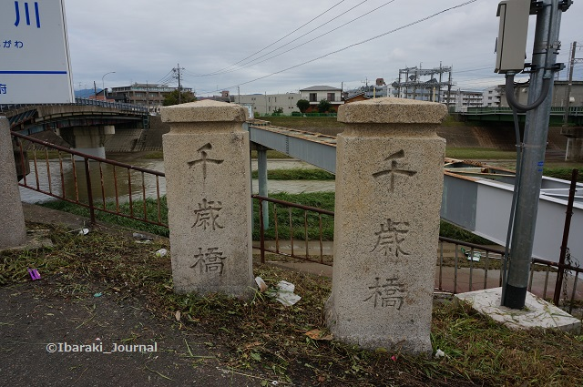 千歳橋石標DSC06090
