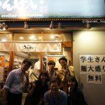 きんせい限定麺POPIMG_4563