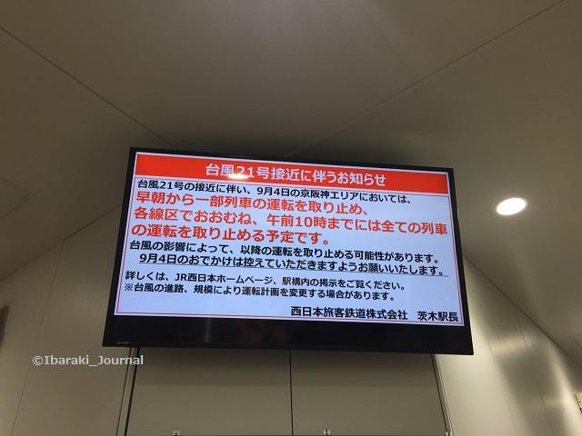 JR茨木駅台風21号お知らせIMG_4339