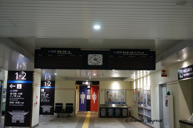 0930JR総持寺駅でDSC06696