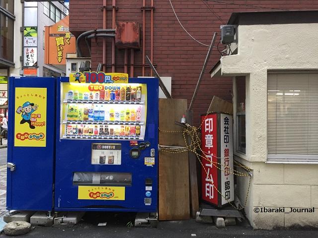 阪急お好み焼屋向かいのきっぷ自販機あった場所IMG_4715