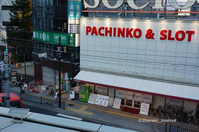 DSCJR茨木駅東側パチンコ前に格安切符06037