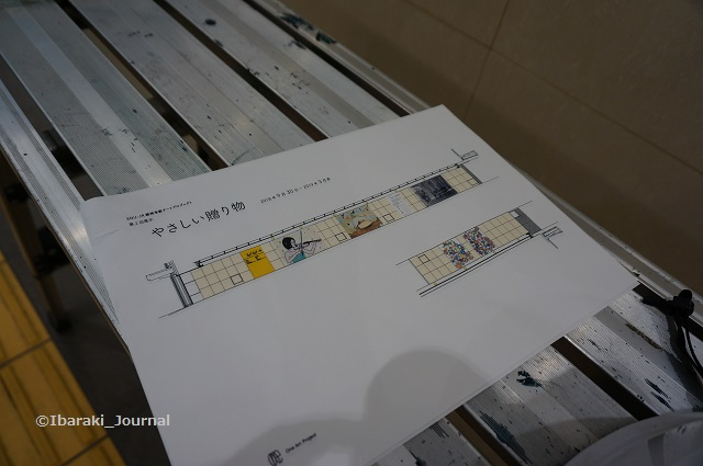 0930JR総持寺駅展示予定図DSC06659