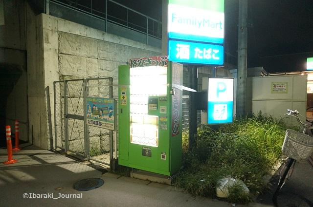 ファミマそば格安きっぷ自販機夜DSC06708