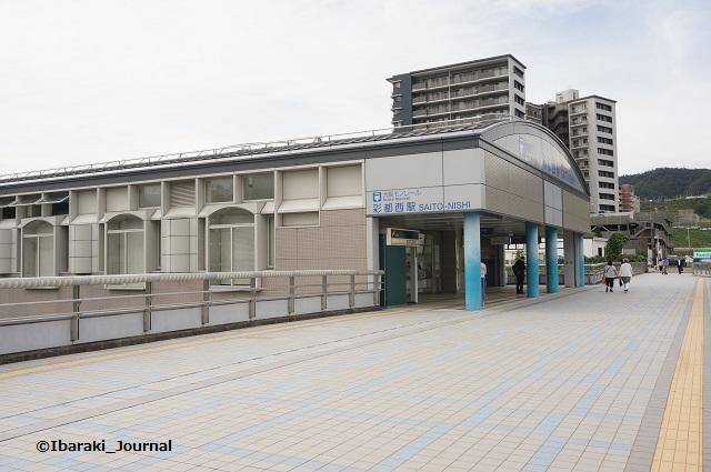 モノレール彩都西駅DSC06438