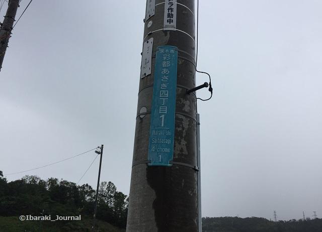 31彩都の茨木と箕面のさかいめはIMG_4681