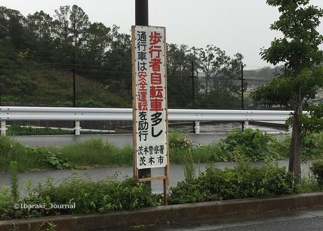 32彩都の茨木と箕面のさかいめはIMG_4682