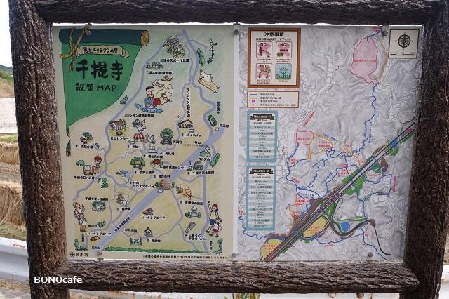 千提寺farm周辺マップDSCF2225
