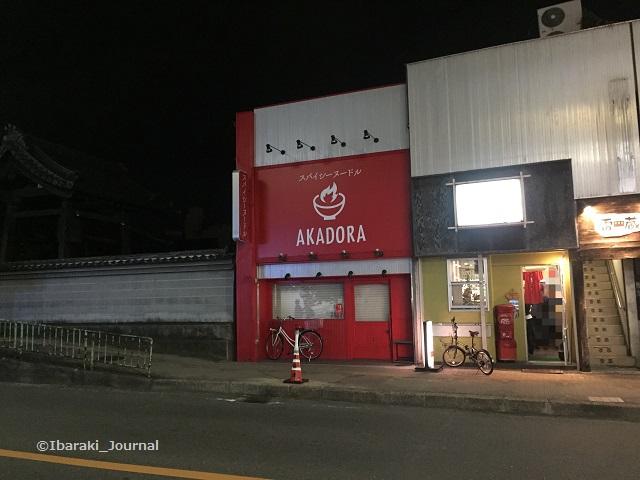 アカドラ閉店かAkadoraImage-1