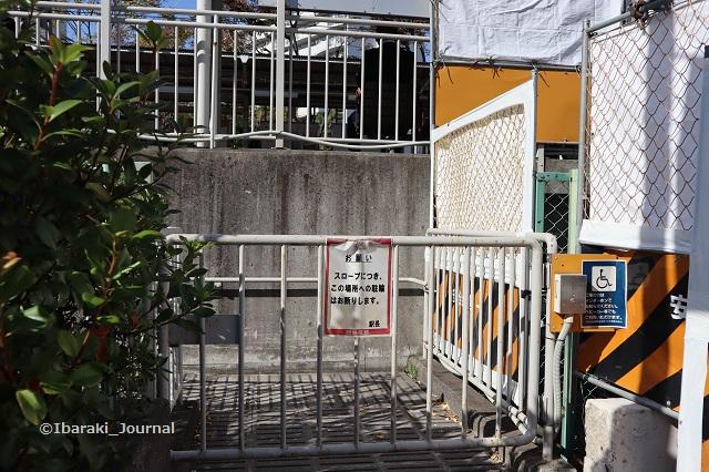 阪急南茨木東がわスロープ入り口IMG_7159