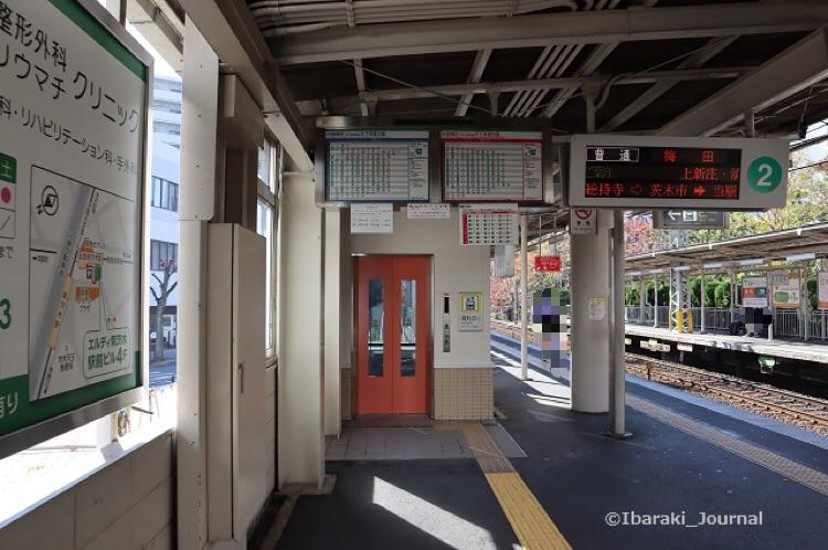 2阪急南茨木梅田方面エレベーター復活IMG_7150