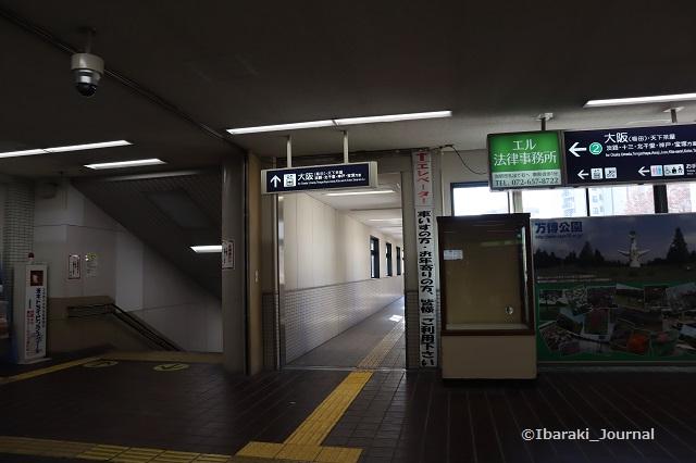 阪急南茨木梅田方面エレベータ改札階IMG_7179