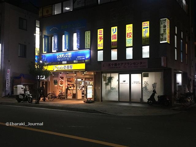 1106阪急そばココイチIMG_5204