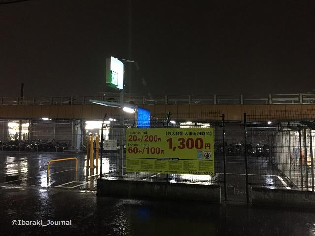 1204JR茨木駐車場料金表IMG_5573