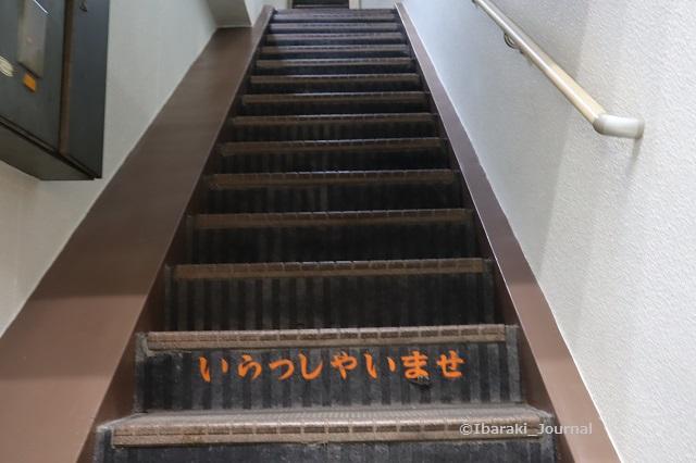 YOUBA階段IMG_7490