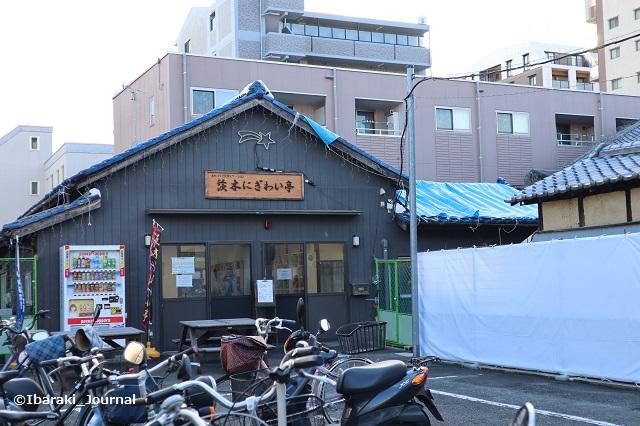 阪急本通にぎわい亭12月IMG_7443